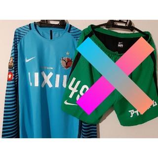 NIKE - 鹿島アントラーズ 選手支給品 ゴールキーパーユニフォーム上下セット