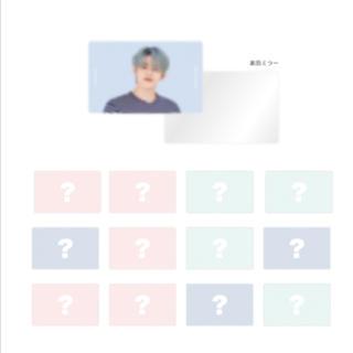セブンティーン(SEVENTEEN)のカードミラー (K-POP/アジア)
