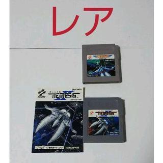 ゲームボーイ - ≪レアGB・説有り≫ ネメシス1・2セット