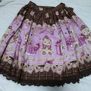 BABY,THE STARS SHINE BRIGHT - うさくみゃちゃん チョコレート柄スカートセット