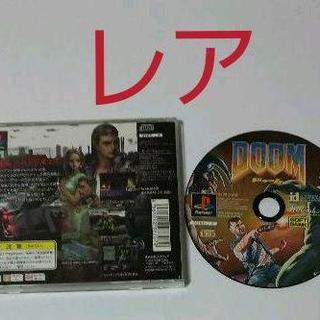 PlayStation - ≪レア・PS≫DOOM