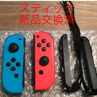 Nintendo Switch - スティック交換済み Joy-Con ジョイコン 左右セット LRセット