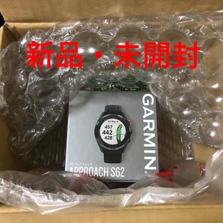ガーミン(GARMIN)の【新品・未開封】GARMIN ガーミン ApproachS62 Black(腕時計(デジタル))