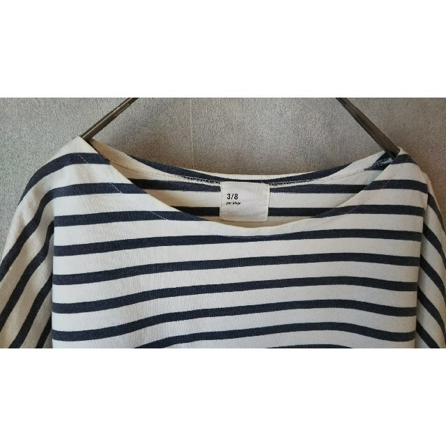 Plage(プラージュ)の2017SS Plage Vintage 加工ボーダー8分袖Tシャツ メンズのトップス(Tシャツ/カットソー(半袖/袖なし))の商品写真