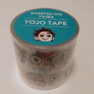 鬼滅の刃 養生テープ