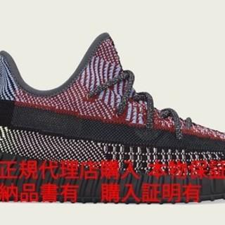 アディダス(adidas)のジャイアン様 adidas Yeezy Boost 350 v2 (スニーカー)