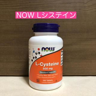 NOW ナウフーズ  ■ Lシステイン