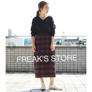 FREAK'S STORE - フリークスストア☆チェックタイトロングスカート ブラウン