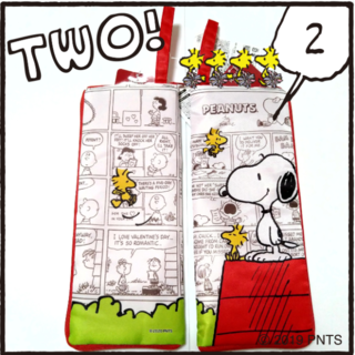 PEANUTS - スヌーピー ペットボトルカバー/折り畳み傘入れ 2点セット