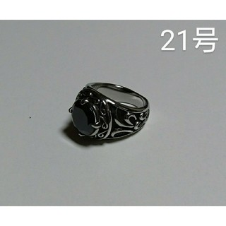 DUAL ∞ DESTINY  ビッグクリスタルリング  指輪  21号(リング(指輪))