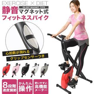 フィットネスバイク 室内 自転車 トレーニング ダイエット(トレーニング用品)