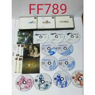 PlayStation - ≪帯付き・PS≫ファイナルファンタジー789セット