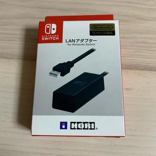 Nintendo Switch - ニンテンドースイッチ LANアダプター 有線LAN 純正