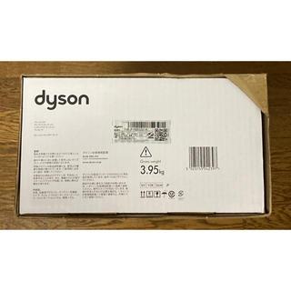 ダイソン(Dyson)の【新品未開封】SV10KSLM dyson V8 slim fluffy(掃除機)