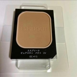 ESPRIQUE - エスプリーク ピュアスキン パクト UV OC-415 ファンデーション