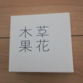 ソウカモッカ(草花木果)の草花木果☆パウダーファンデーション☆送料無料(ファンデーション)
