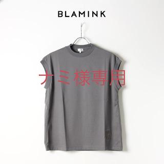 Drawer - ブラミンク コットンクルーネック刺繍ノースリーブTシャツ