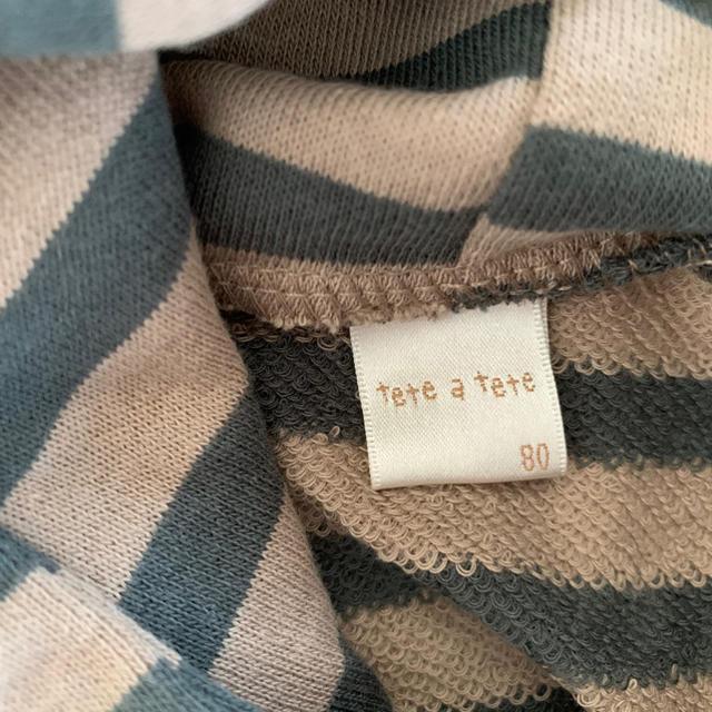 petit main(プティマイン)の(80cm)テータテートteteatete▲ちょこみんとボーダーパーカー キッズ/ベビー/マタニティのベビー服(~85cm)(トレーナー)の商品写真