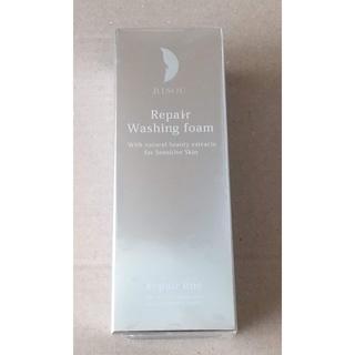 リソウコーポレーション(RISOU)のリソウ リペア洗顔フォームⅢ 120g 泡立てネット付(新品未使用)(洗顔料)