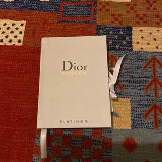 クリスチャンディオール(Christian Dior)のDior  ノート(ノート/メモ帳/ふせん)
