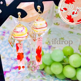 赤黄ビー玉ガラス&【桃色 金魚柄】和紙の風鈴ピアス イヤリング(ピアス)