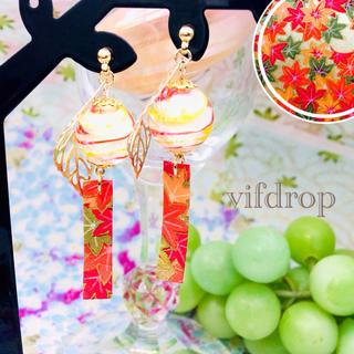赤黄ビー玉ガラス&【金赤橙緑色 紅葉柄】和紙の風鈴ピアス イヤリング(ピアス)