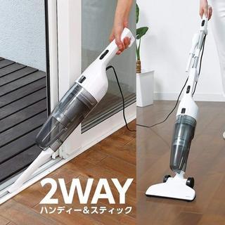 【大幅★値下】新品 サイクロンスティック型クリーナー(掃除機)