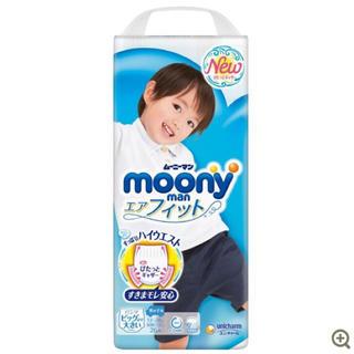 Unicharm - ムーニーマンエアフィット☆男の子ビッグより大きいサイズ×3
