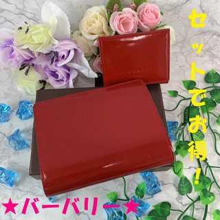 BURBERRY - ❤セール❤ 【バーバリー】 折り財布 二つ折り セット 赤 レザー レディース