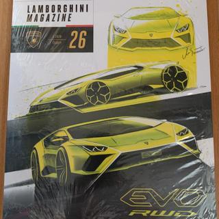 未開封 lamborghini  magazine ランボルギーニマガジン 26