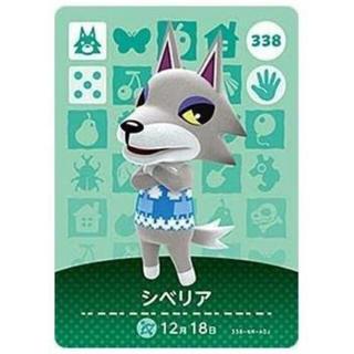 Nintendo Switch - あつ森 シベリア amiiboカード どうぶつの森 Switch