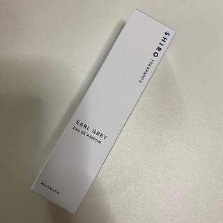 shiro - shiro オードパルファン アールグレイ 新品