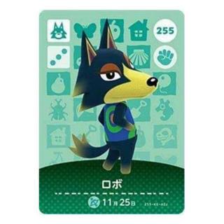 Nintendo Switch - あつ森 ロボ amiiboカード どうぶつの森 Switch