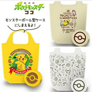 ポケモン - ポケモン エコバッグ 3種類