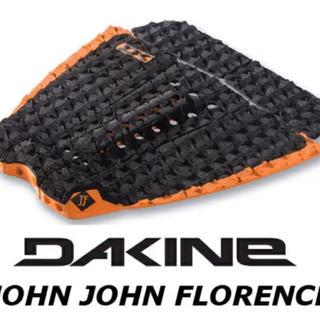 ダカイン DAKINE デッキパッド サーフボード ショートボード デッキパッチ
