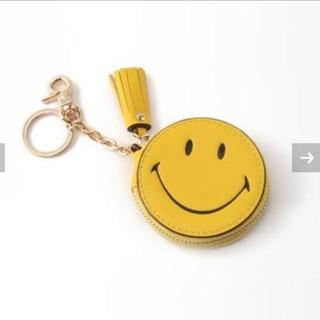 L'Appartement DEUXIEME CLASSE - Smile Compact