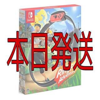 ニンテンドースイッチ(Nintendo Switch)の【新品・未開封】【即日発送】リングフィット アドベンチャー Switch(家庭用ゲームソフト)