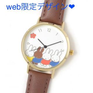 STUDIO CLIP - web限定 ミッフィー アソートラウンドウォッチ 腕時計 スタジオクリップ