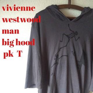 ヴィヴィアンウエストウッド(Vivienne Westwood)の☆vivienne westwood man ビッグフード プルオーバーパーカー(Tシャツ/カットソー(半袖/袖なし))