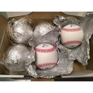 ミズノ(MIZUNO)の【新品】【未使用】NPB公式ボール:5球:硬式野球:硬式ボール:新球:プロ野球(ボール)