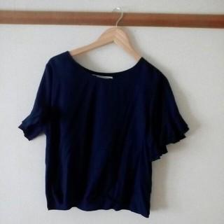 ディスコート(Discoat)のDiscoat (シャツ/ブラウス(半袖/袖なし))