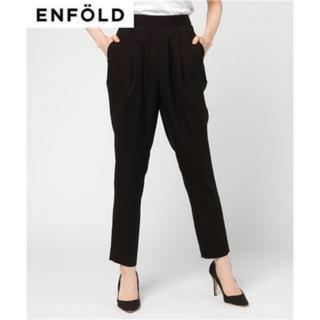 ENFOLD - ENFOLD エンフォルド リネンライク ゴムジョッパーズPT パンツ