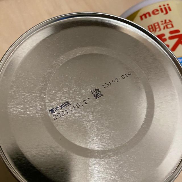 明治(メイジ)の明治 ほほえみ 800g 2缶セット キッズ/ベビー/マタニティの授乳/お食事用品(その他)の商品写真