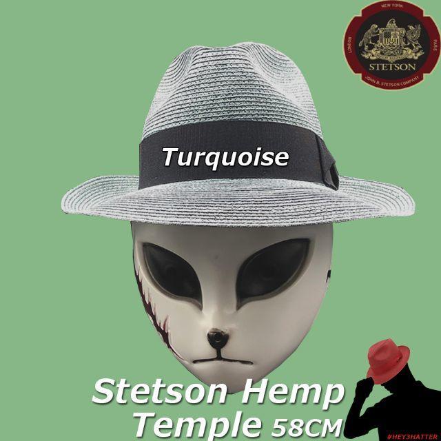 Borsalino(ボルサリーノ)のステットソン・テンプル・フェドラ・ターコイズ58CM【ヘンプ】 メンズの帽子(ハット)の商品写真