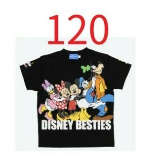 Disney - ディズニー Tシャツ 120 ディズニーべスティーズ