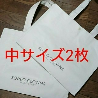 RODEO CROWNS WIDE BOWL - ロデオクラウンズ☆ショッパー