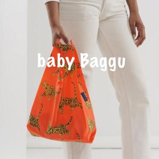 ドゥーズィエムクラス(DEUXIEME CLASSE)の【新品未使用】BAGGU バグー baby  ベンギャルキャット(エコバッグ)