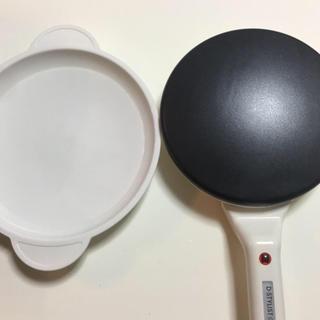 アイリスオーヤマ(アイリスオーヤマ)のアイリスオーヤマ グレープメーカー 製菓 ミルクレープ お菓子づくり(調理道具/製菓道具)