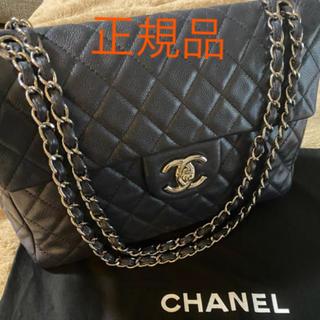 CHANEL - CHANEL♥キャビアスキン デカマトラッセ ショルダーバッグ