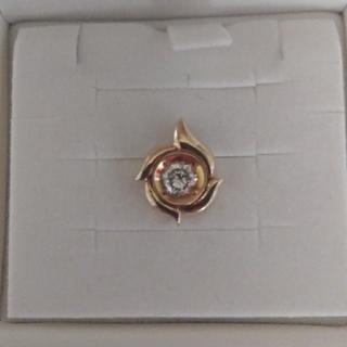Vendome Aoyama - 美品 ノーブランド K18 YG 0.33ct ダイヤモンド ペンダントトップ